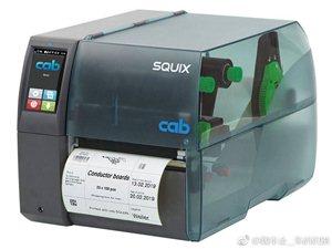 淄博最专业条码打印机销售及维修售后服务商