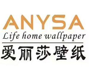 品牌壁纸壁布厂家批发直销