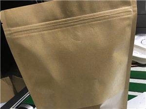 现货大规格牛皮纸开窗包装袋,茶叶袋