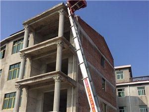 云梯車 裝修 上下樓材料搬運  高空做業