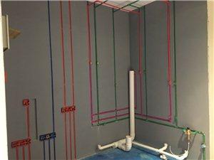 专业改水电安装维修砸墙清理垃圾