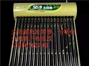 批發各種品牌太陽能熱水器