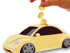 鄭州汽車壓車貸款,專業靠譜的押車借款公司