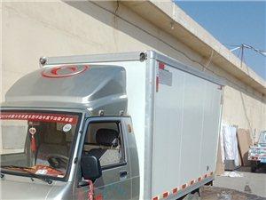 貨物轉運搬家,家具組裝
