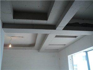 装修吊顶水电油漆