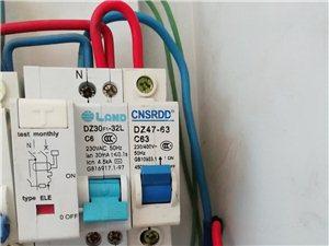 水電安裝修理