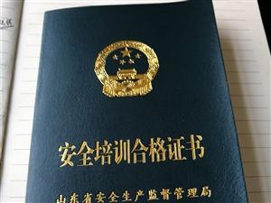 滨州陆航交通学校安全培训中心首届培训班顺利开办