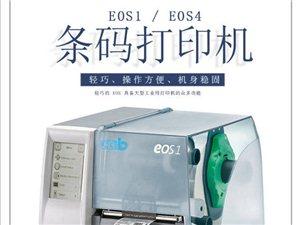 淄博专业做德国进口热缩管、套管打印机、线号机