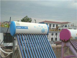 空调移机清洗维修,太阳能热水器,油烟机排气扇打孔