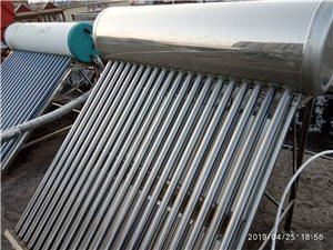 维修各类太阳能热水器