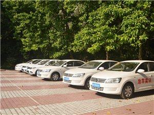 重庆渝州车辆工程技术学院