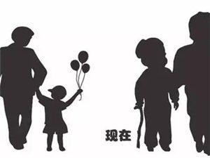尧帝海南桂林油茶火鍋连锁5.12母親節放大招!