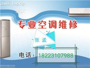 远程安装电脑系统,出售各类电脑软件
