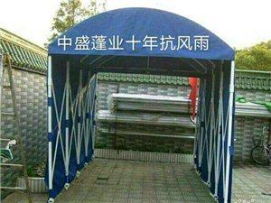 戶外大型遮陽防晒抗風實用雨蓬全國訂製