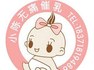 金沙国际娱乐官网、龙山上门催乳服务