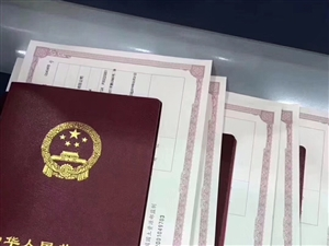 徐州市區房產抵押,汽車貸款
