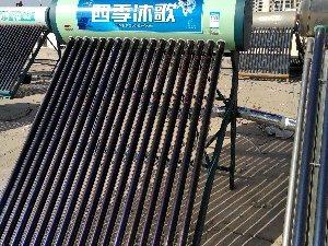 专业维修太阳能