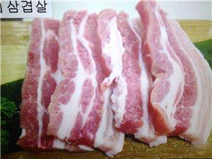 桐城正宗韩国料理