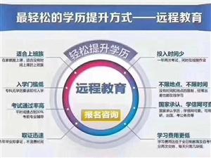 栾川县科冠教育培训中心