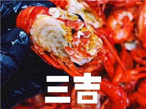 纯正老味麻辣小龙虾外卖