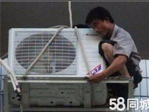 西安專業的空調移機