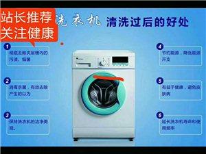 洁之蓝专业家电清洗。