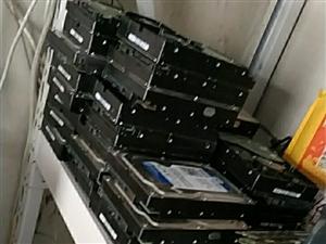 威尼斯人线上平台维修电脑,威尼斯人线上平台上门维修电脑