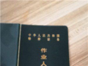 應城叉車培訓考證