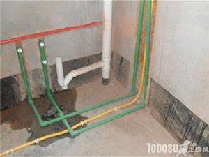 水电改造,地暖安装,管业批发零售,