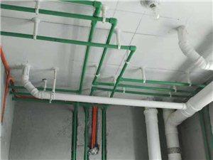 新房裝修,水電改造,地暖安裝,管業批發零售,