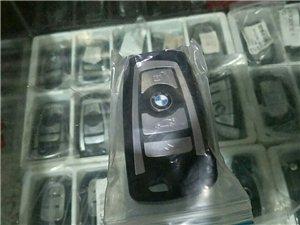 简阳专业配汽车钥匙