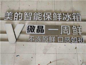 南京广告制作安装门头发光字树脂字