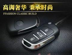 临泉开锁公司18054064110