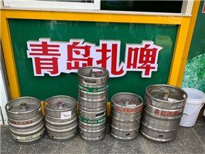 青島啤酒扎啤外賣