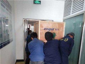 肅寧縣168家居美容 搬家服務