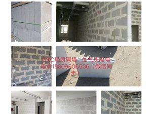 GRC隔墙    加气块隔墙销售安装