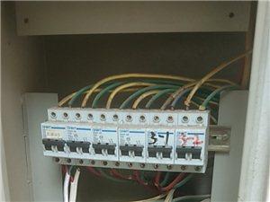 电路维修改造