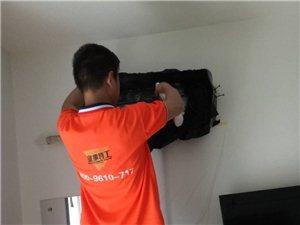 专业空调清洗