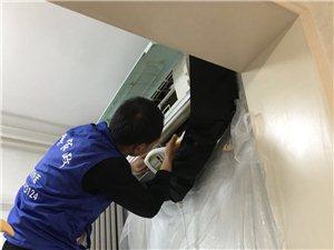 专业家电深度清洗家政保洁