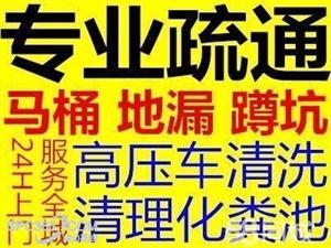 上海金山�^石化空�{移�C-空�{�S修��