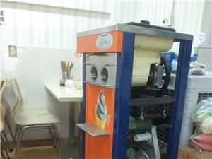 龙泉冰淇淋机制冰机维修服务部
