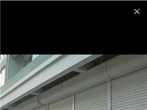 專業維修安裝卷閘門