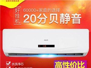桂林长虹空调售后维修电话-桂林长虹电器服务中心-—