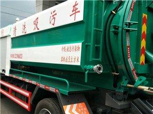 芜湖清理化粪池,高压清洗管道