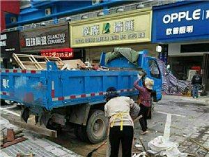 專業運載建筑材料及清理建筑垃圾