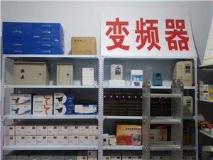 青州電工服務