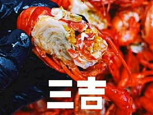 纯正老味麻辣小龙虾