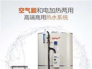 成都空气能热水器维修服务部