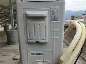 澳门银河注册上门家电维修澳门银河注册空调冰箱洗衣机家电维修电话