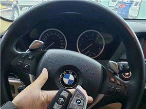 寶坻配汽車鑰匙電話18526155533